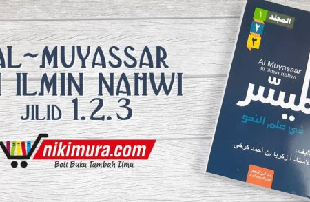 Buku Al-Muyassar fii 'ilmin Nahwi Edisi Lengkap (Dar Ibnu Azka)