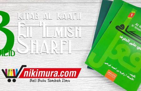 Kitab Al-Kaafi fii Al-Ilm  Ash-Sharf (Daar Ibnu Azka)