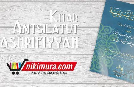 Kitab Amtsilah At- Tashrifiyyah (Pustaka Amanah)
