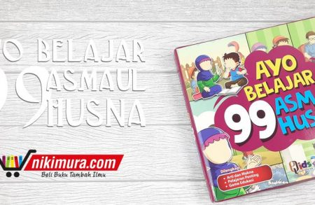 Buku Anak Belajar 99 Asmaul Husna (Penerbit Qids)