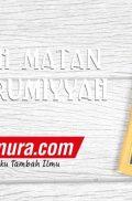 Buku Matan Al-Ajurrumiyah (Pustaka Arafah)
