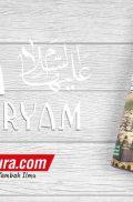 Buku Isa bin Maryam (Ummul Qura)