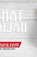 Mushaf Khadijah (Al-Fatih)